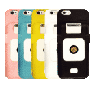 Cases for the AsReader come in a variety of colors.